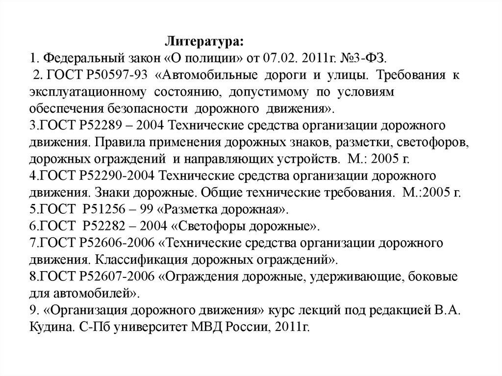 Фотографии на паспорт стоимость