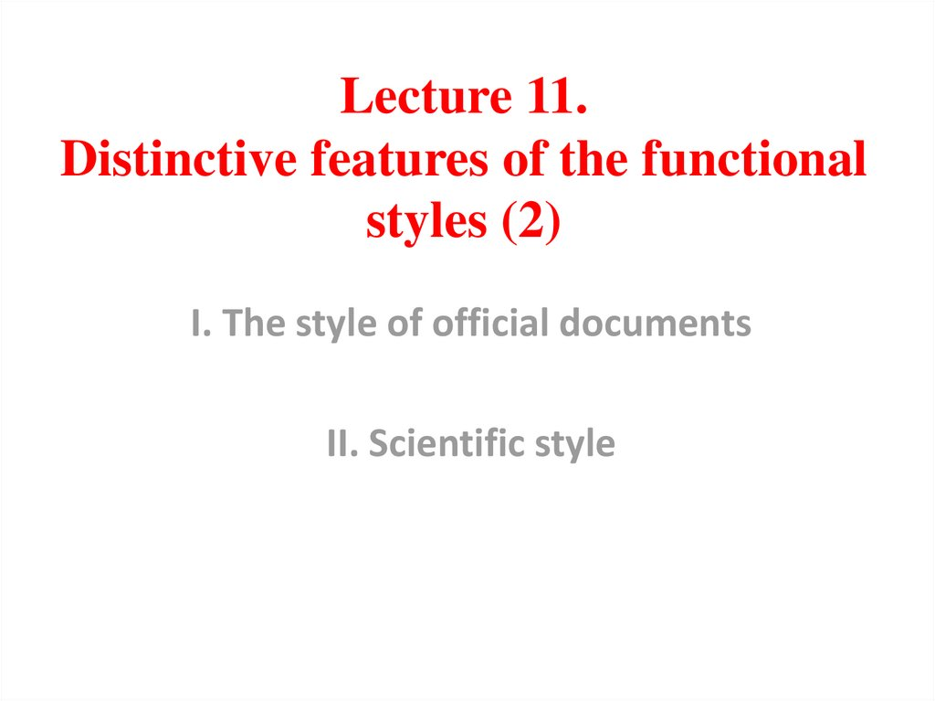 Lecture 11. Distinctive features of the functional styles (2)