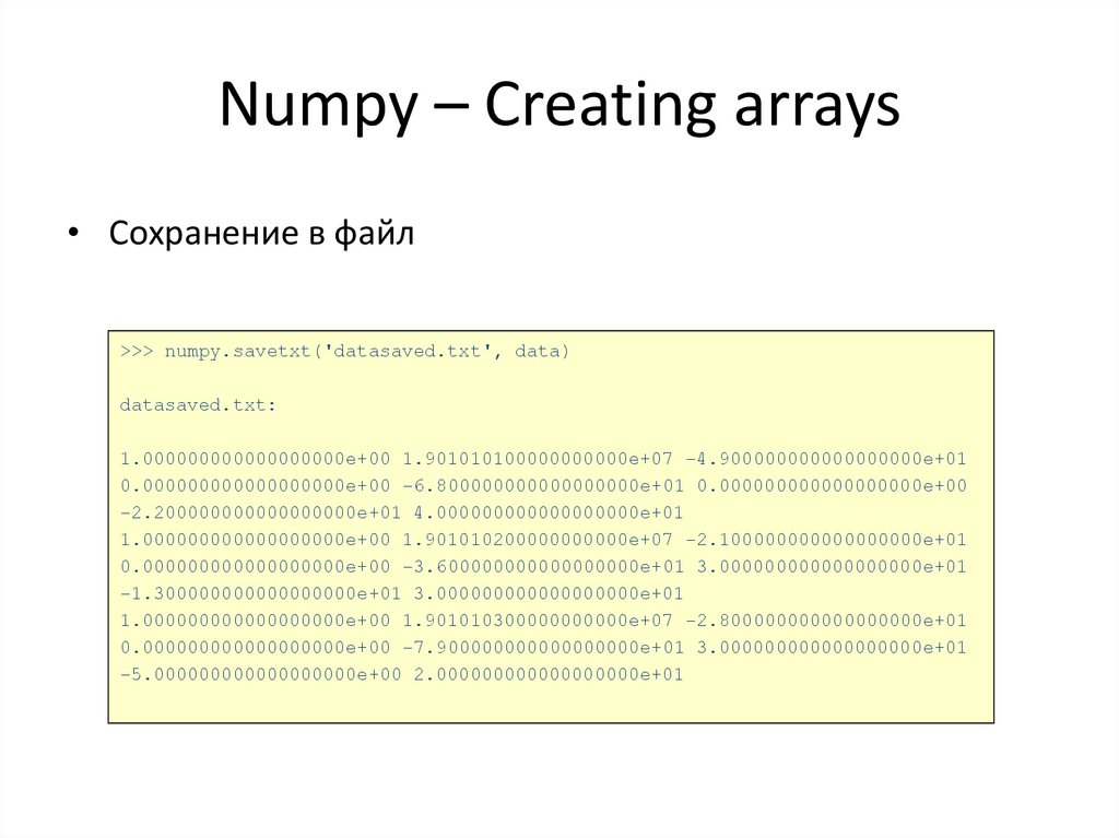 Numpy – Creating arrays