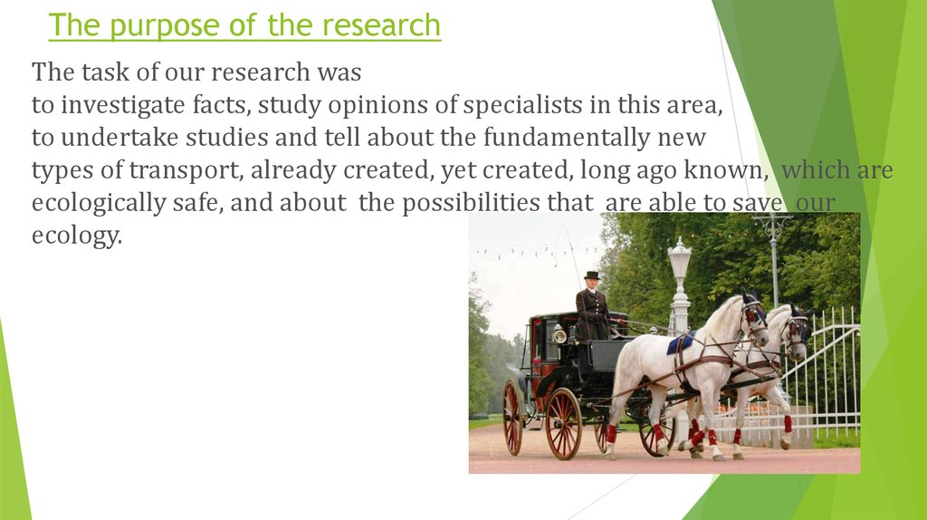 The purpose of the research