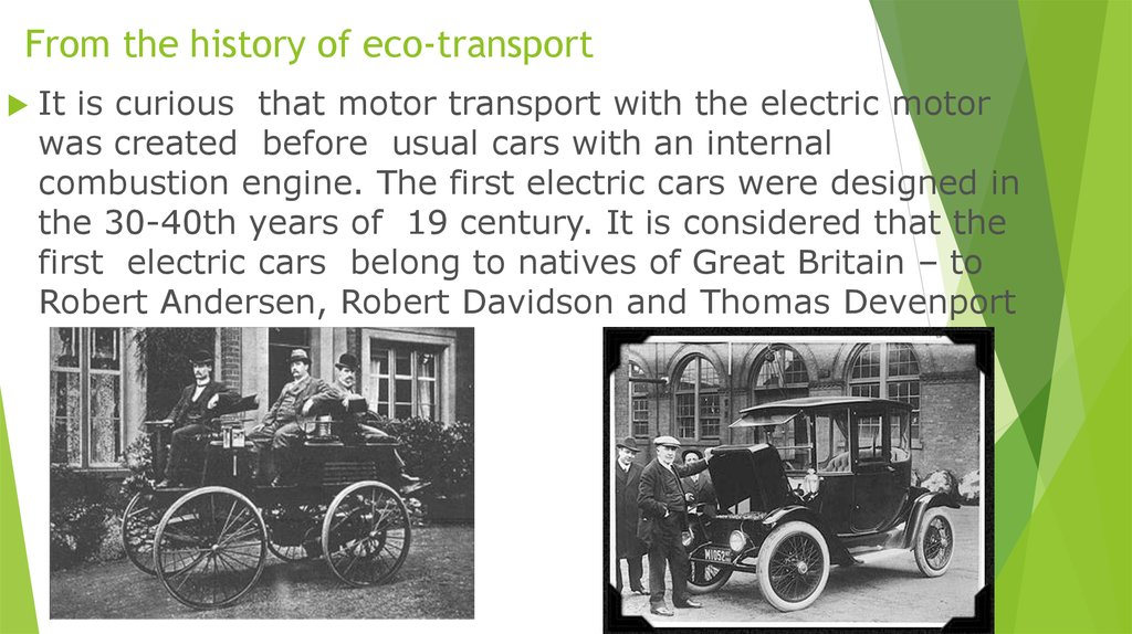From the history of eco-transport