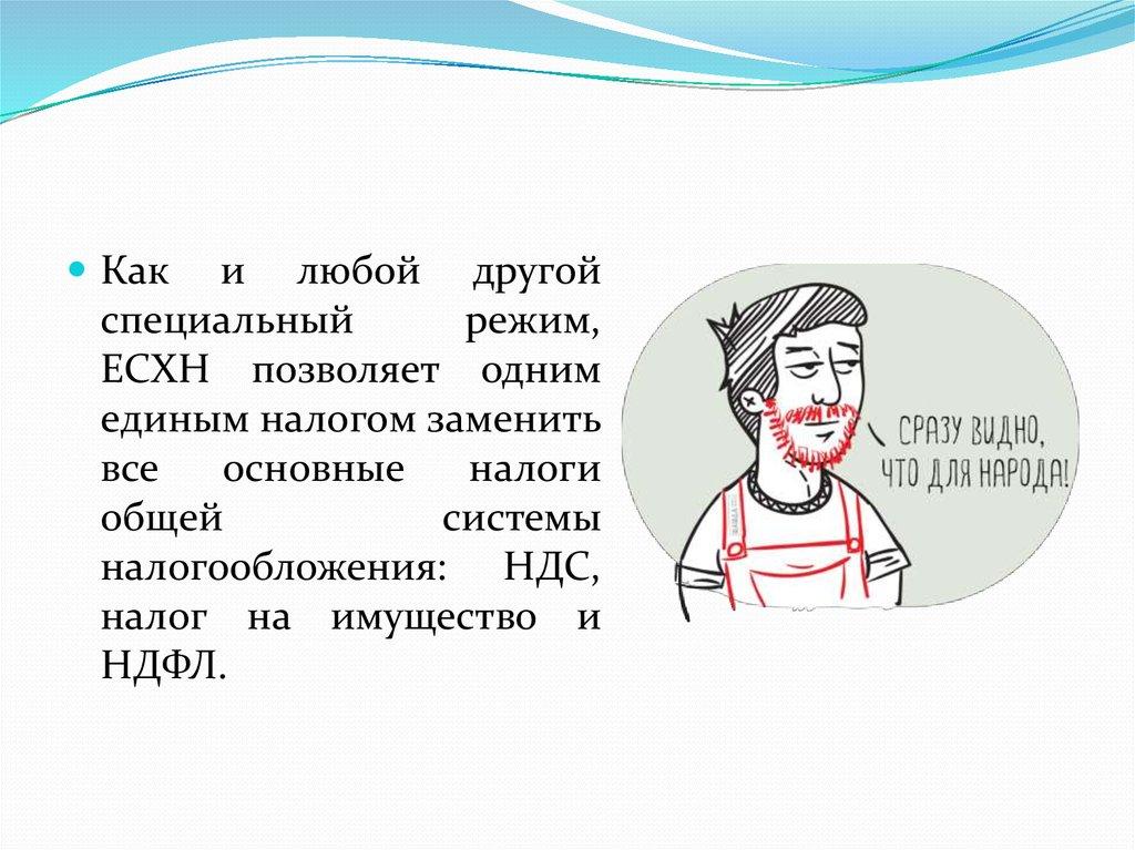 Написать онлайн жалобу в трудовую инспекцию москва