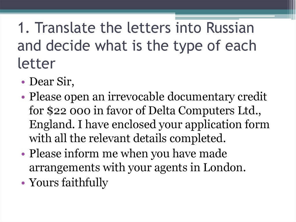 1. Translate the letters into Russian and decide what is the type of each letter