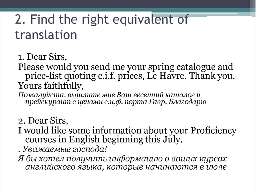 2. Find the right equivalent of translation
