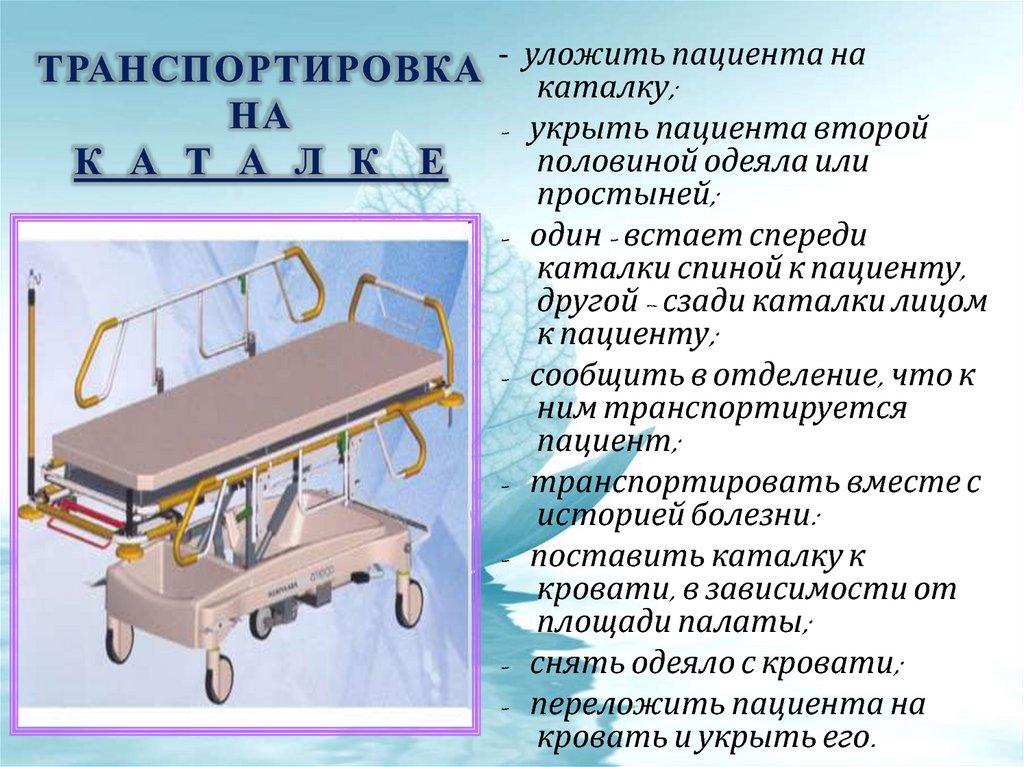 pompoy-rossii-odin-szadi-drugoy-speredi-onlayn-huy