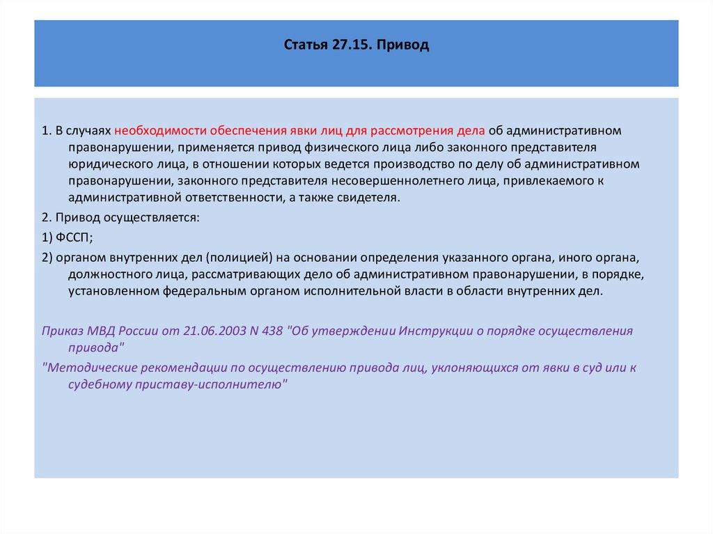 Украл до 1000 рублей статья