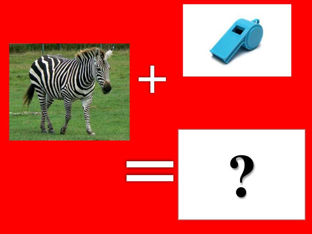 где логика задания в картинках с ответами презентация узоры русских избах