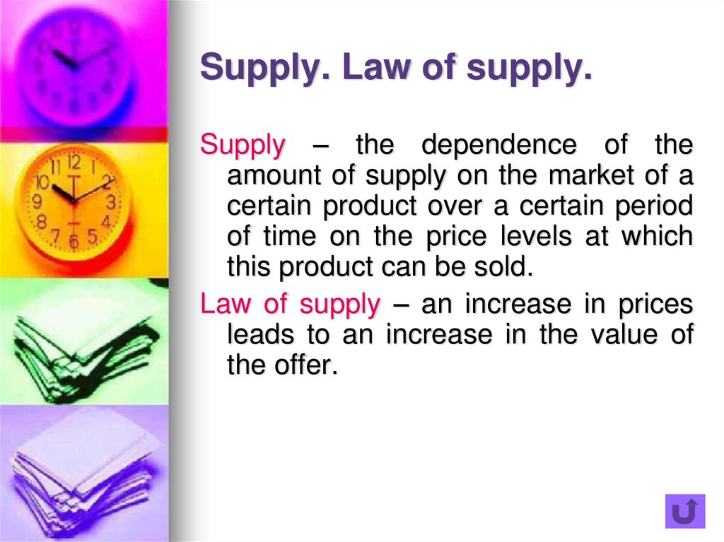 Supply. Law of supply.