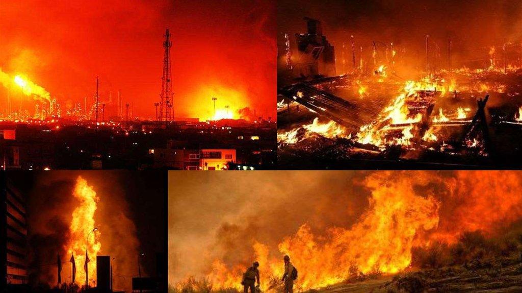 картинки техногенных чрезвычайных ситуаций никому показывала