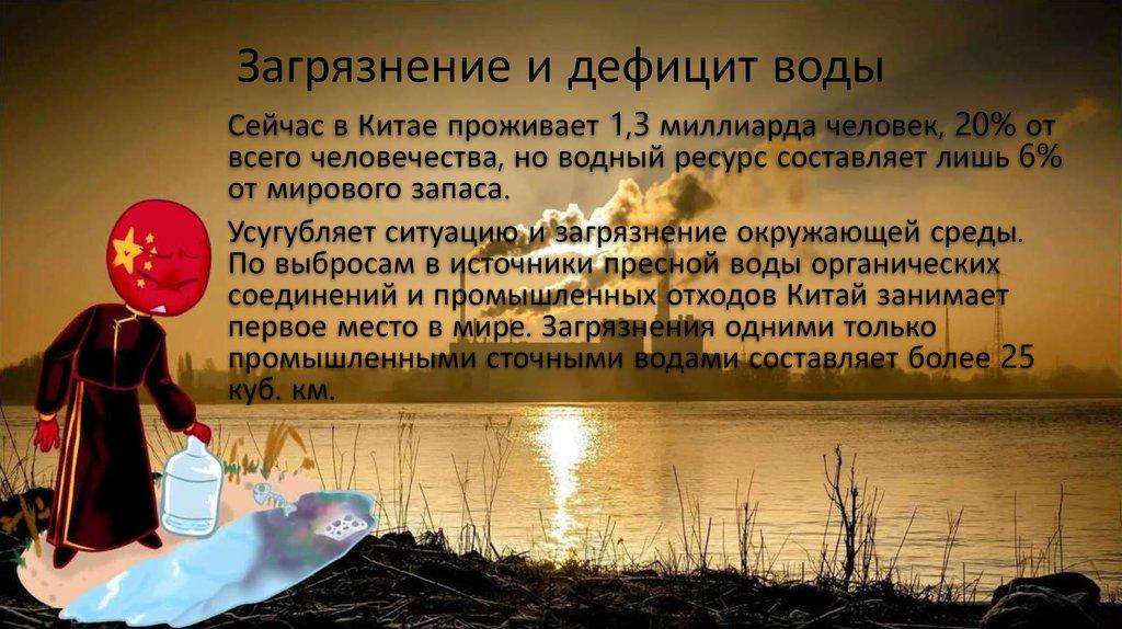 кредит агриколь банк официальный сайт в украине