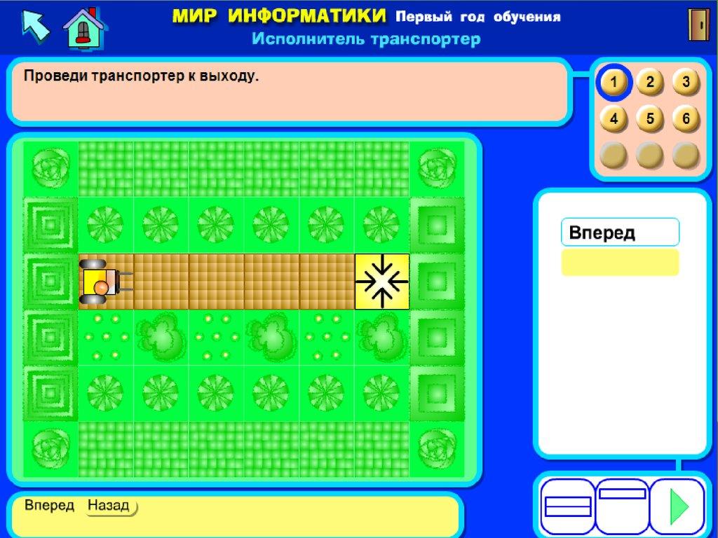 Алгоритм с исполнителем транспортер цены на зерно избердеевский элеватор