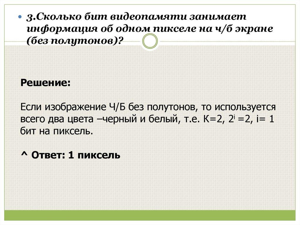 Заявка в тинькофф банк на кредитную карту онлайн ответ