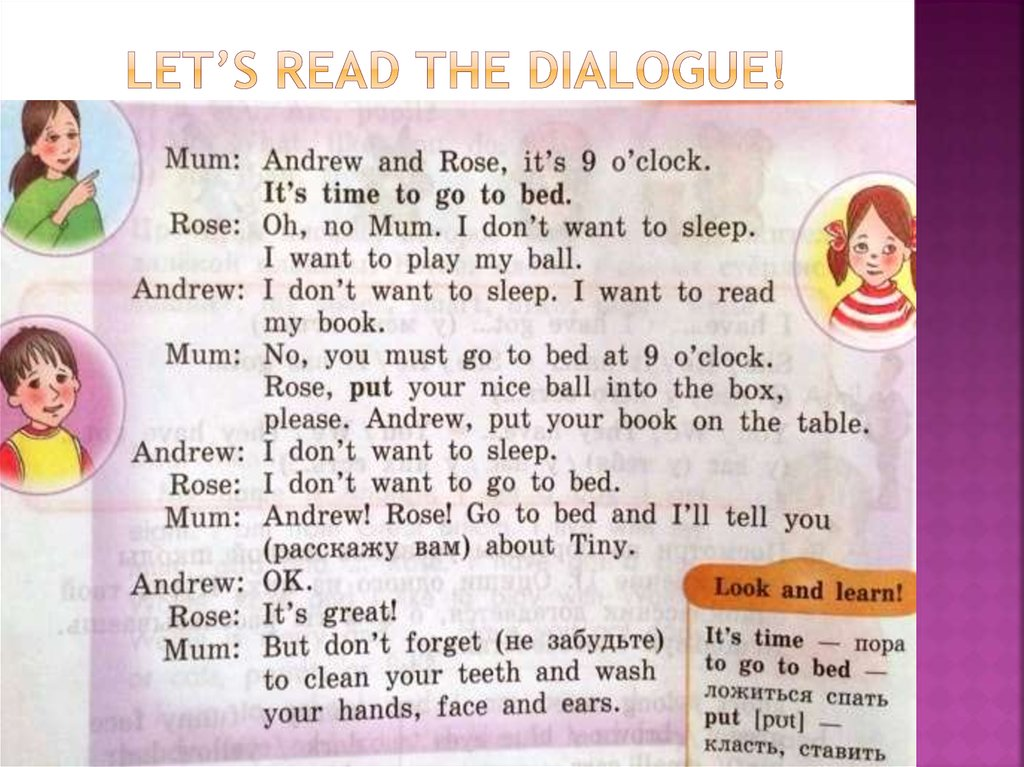 Let's read the dialogue!