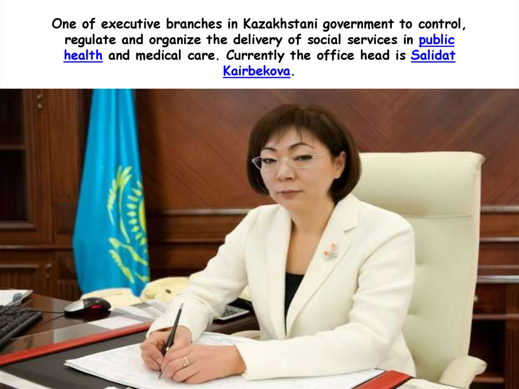One of executive branches in Kazakhstani government to control, regulate and organize the delivery of social services in public