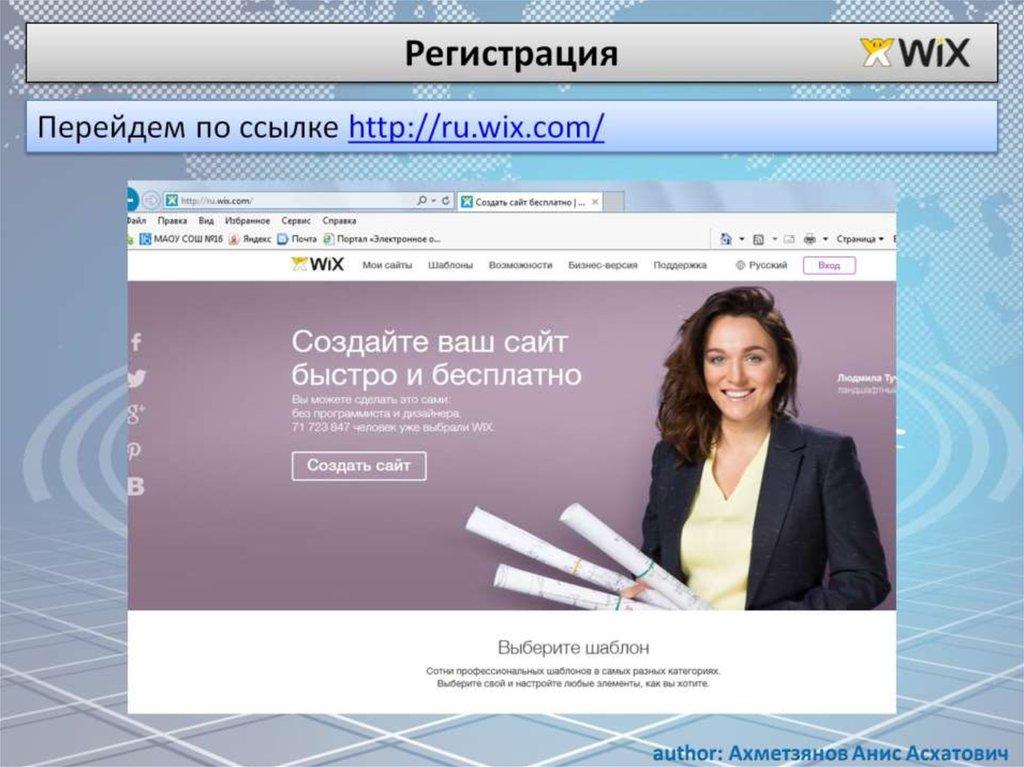 Создание личный сайт официальный сайт компании агрегат
