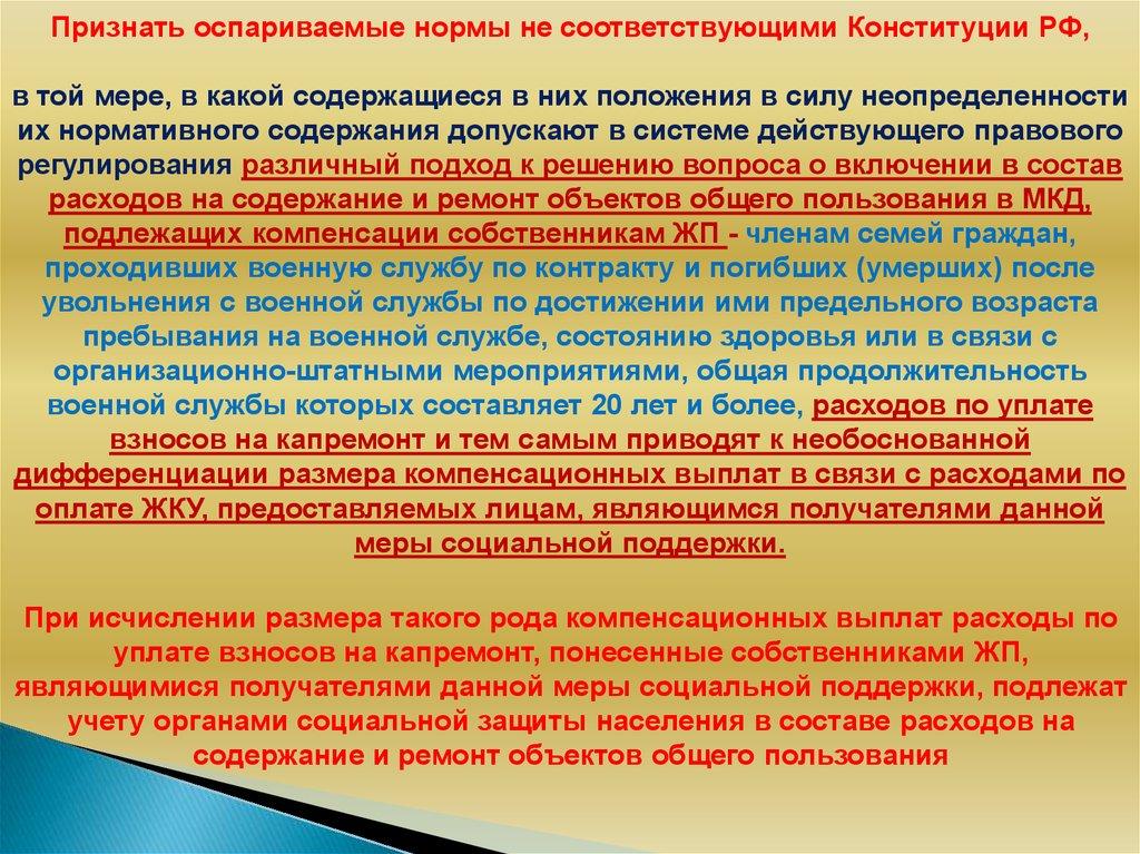 Подтверждение гражданства рф ребенку в крыму 2020