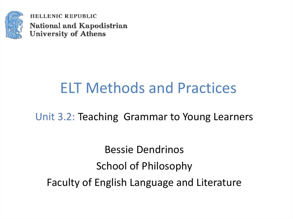 ELT Methods and Practices