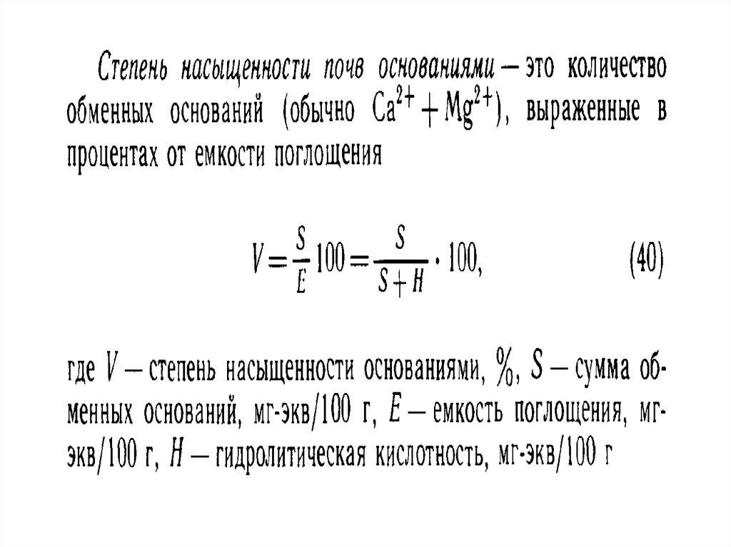 Задачи со степенью решение решение задач статически неопределимые стержневые системы