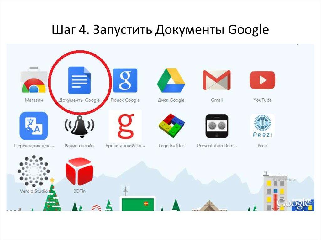 пленки как на гугл фото запустить слайды вами попробуем нарисовать
