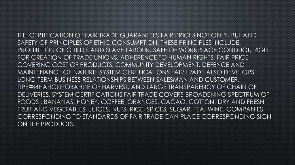 The CERTIFICATION of FAIR TRADE GUARANTEES FAIR PRICES not ONLY, BUT And SAFETY of PRINCIPLES of ETHIC CONSUMPTION. THESE