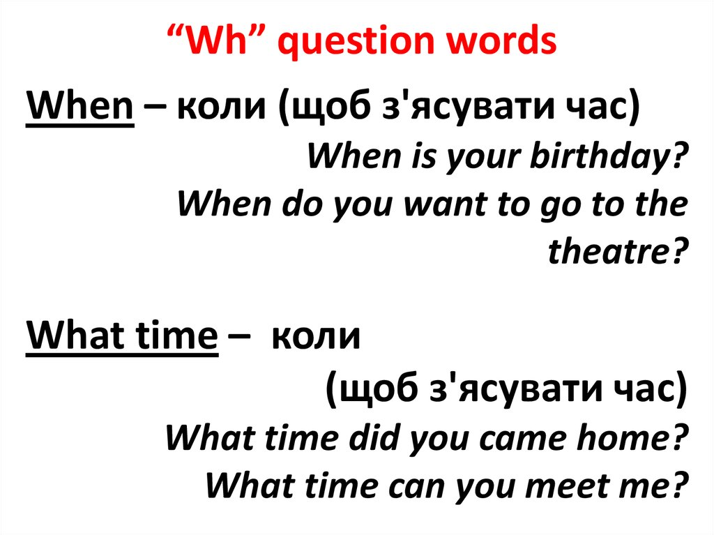 """Wh"" question words"