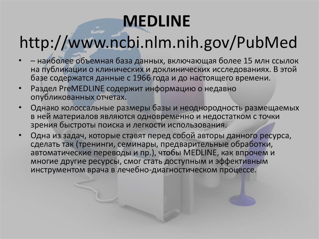 MEDLINE  http://www.ncbi.nlm.nih.gov/PubMed
