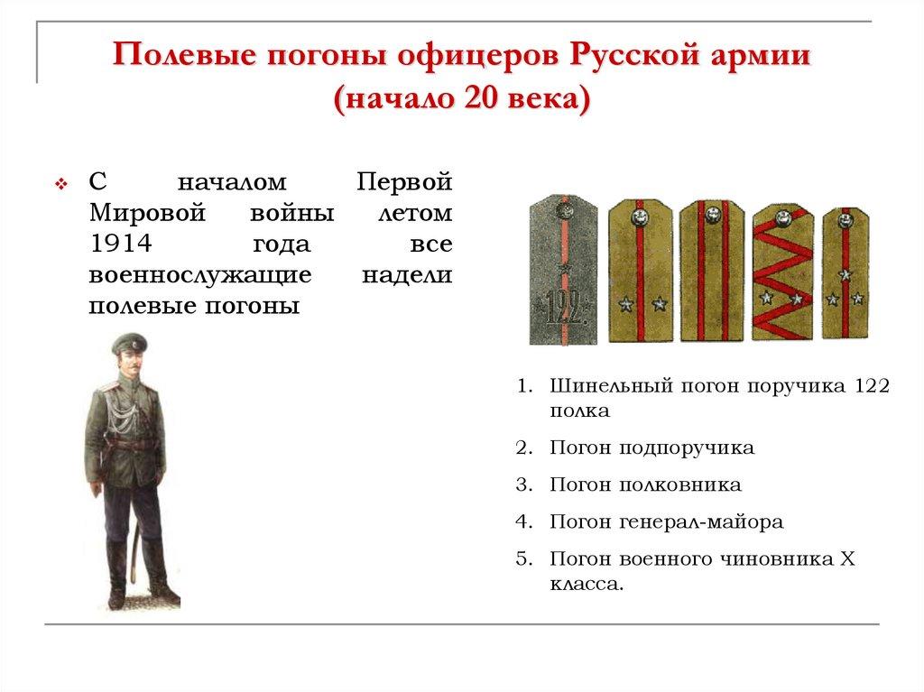 разговор все звания российской империи как сложилась судьба