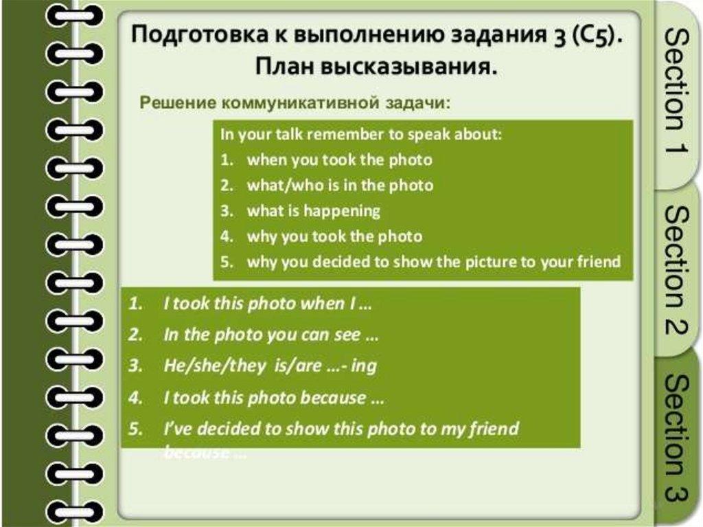 щасливого картинки с монологами на английскому слишком большая разница