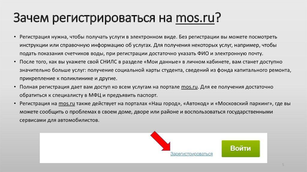 Почта банк взять кредит пенсионеру условия