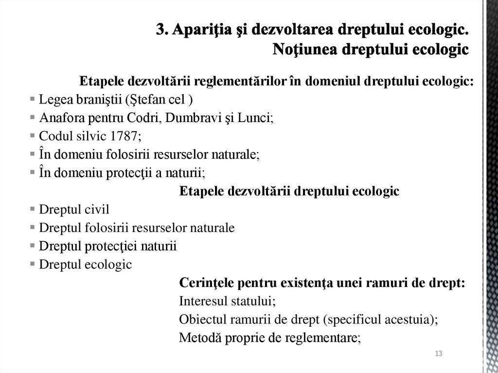 efectele secundare ecologice)