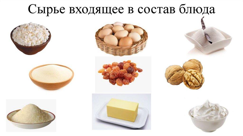 Красивые рецепты макарон для детей. Оформление блюд | 574x1024