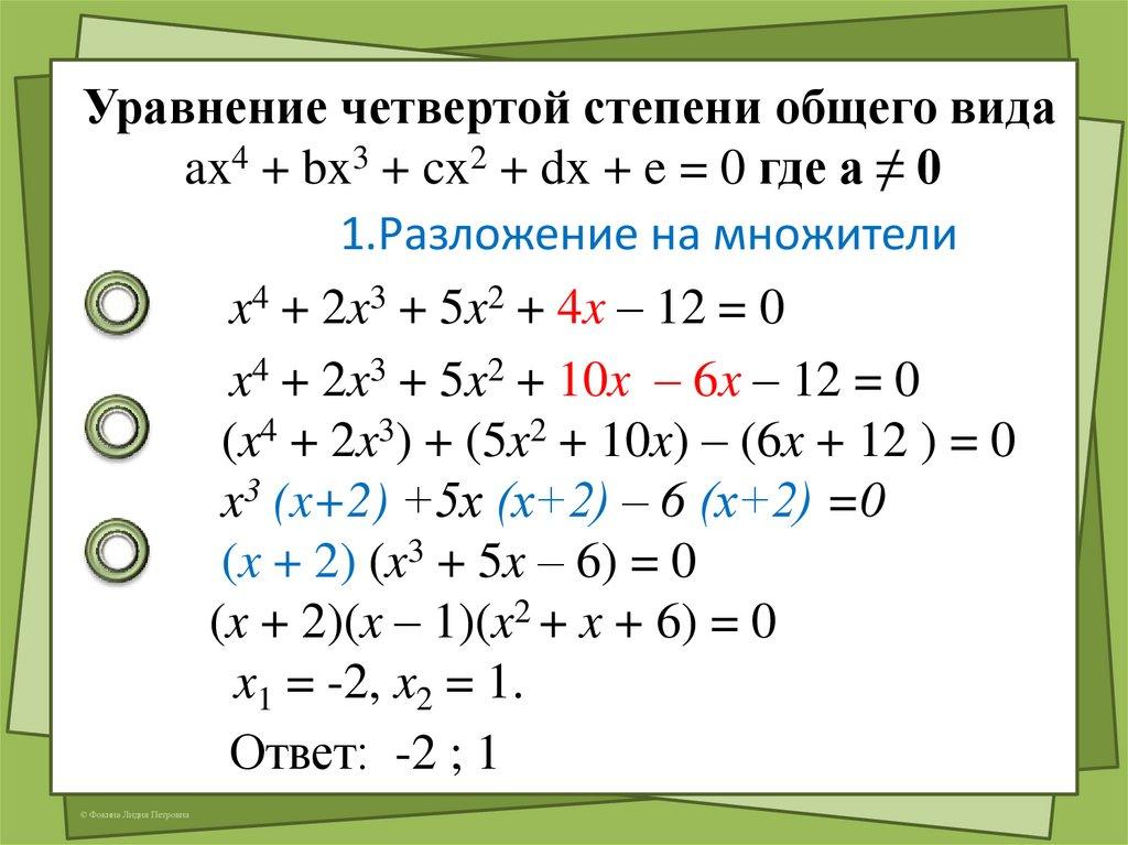 решение матричного уравнения вида