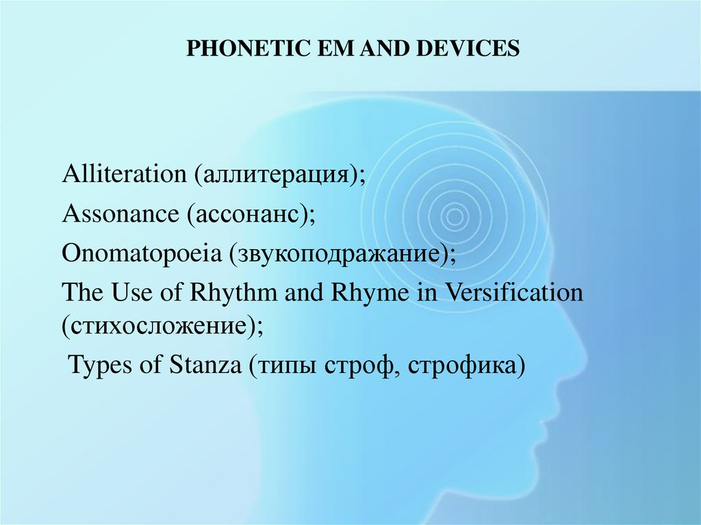Phonetic EM and Devices