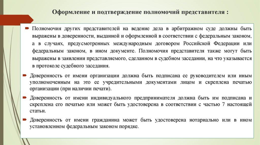 Где можно получить лицензию охранника в москве