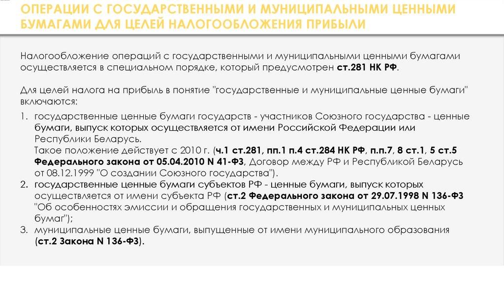 Договор аренды земельного участка сельскохозяйственного назначения без права выкупаа