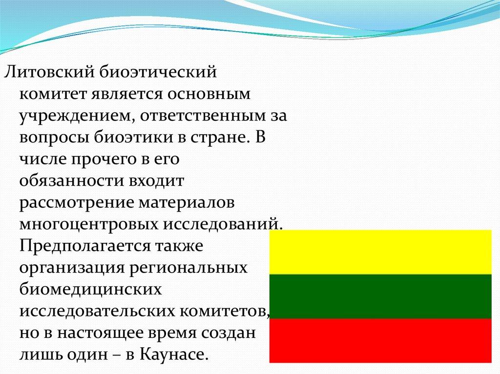 Задачи по наркологии наркологическая клиника можайского района