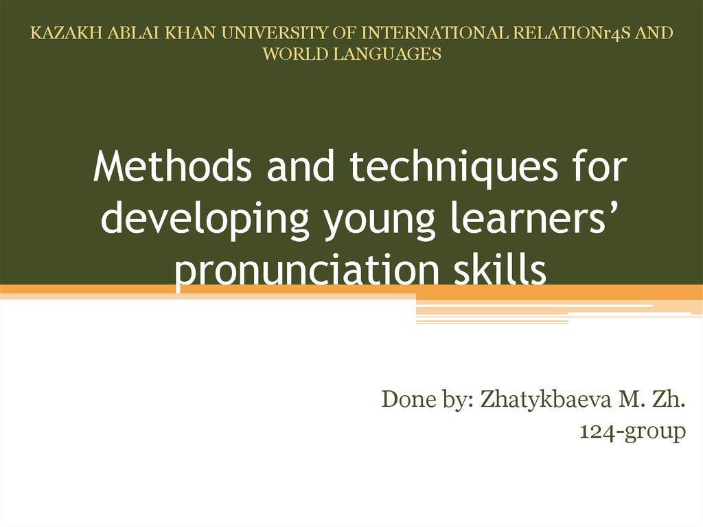 Methods and techniques for developing young learners' pronunciation skills