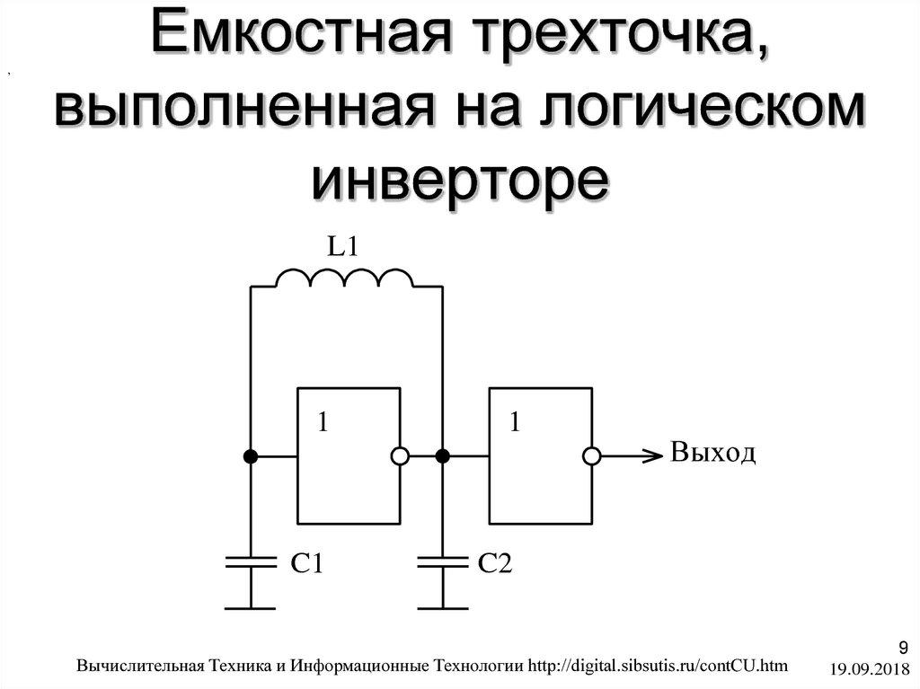 генератор вч емкостная трехточка в картинках случае