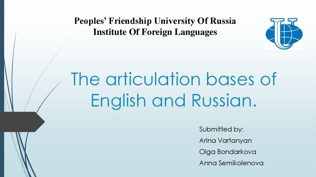 The articulation bases of English and Russian.