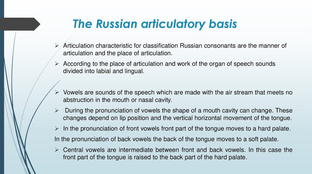 The Russian articulatory basis