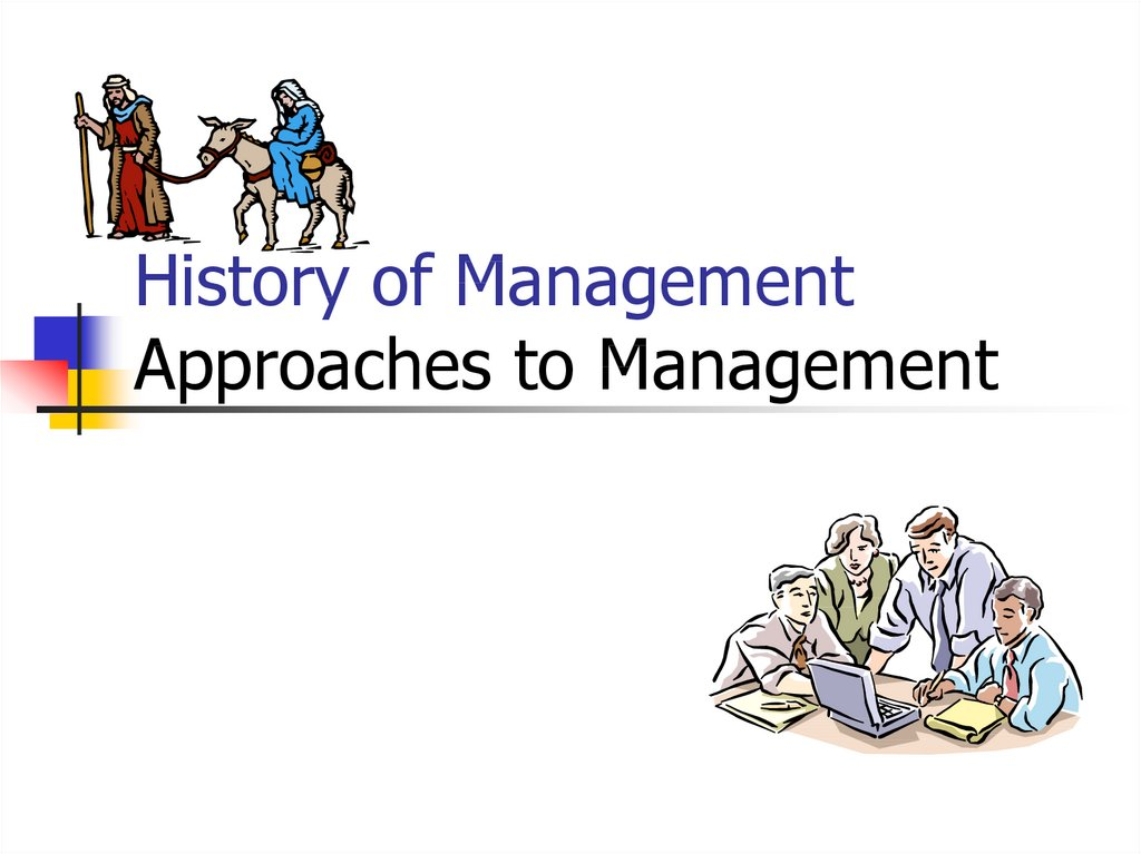 Ppt management history module powerpoint presentation, free.