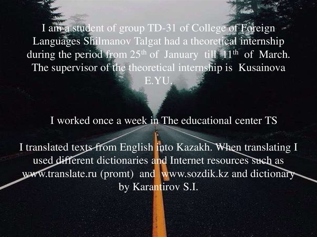 I am a student of group TD-31 of College of Foreign Languages Shilmanov Talgat had a theoretical internship during the period