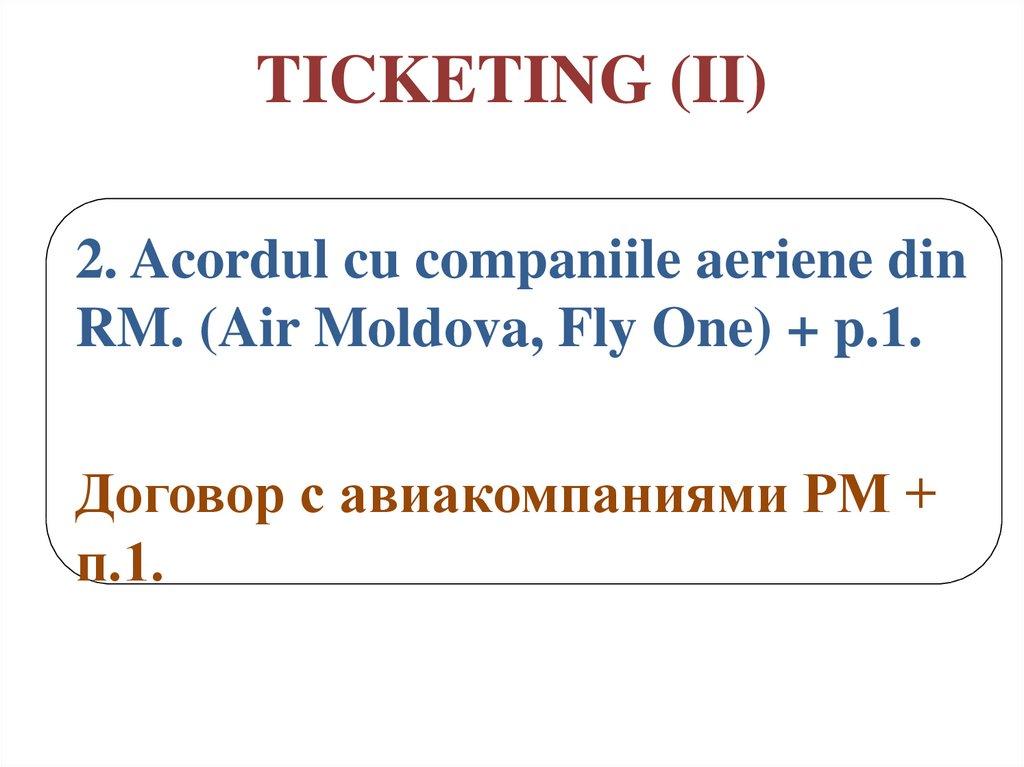 pierderea în greutate pilot a companiei aeriene)
