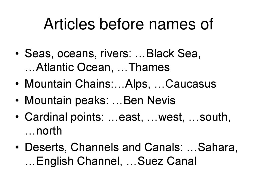 Articles before names of