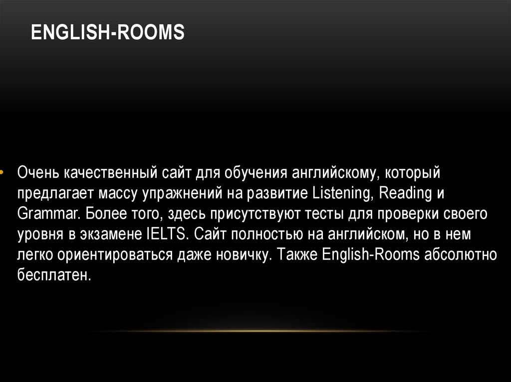 English-Rooms