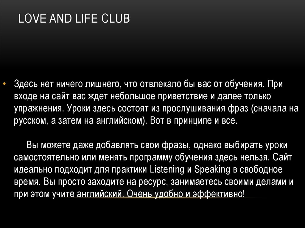 Love and Life club