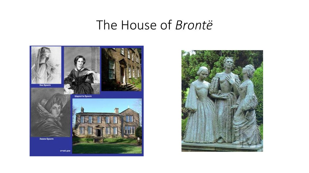 The House of Brontë