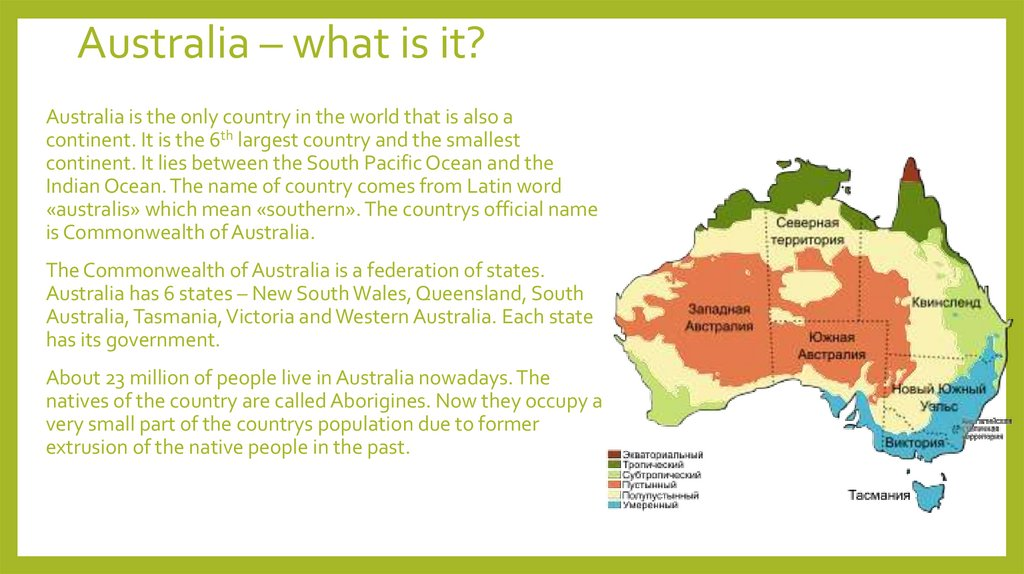 Australia – what is it?