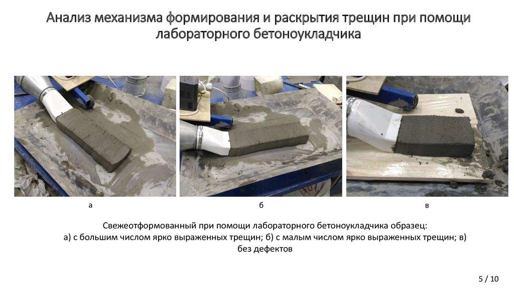Приготовление и транспортировка бетонных смесей блок керамзитобетона размер