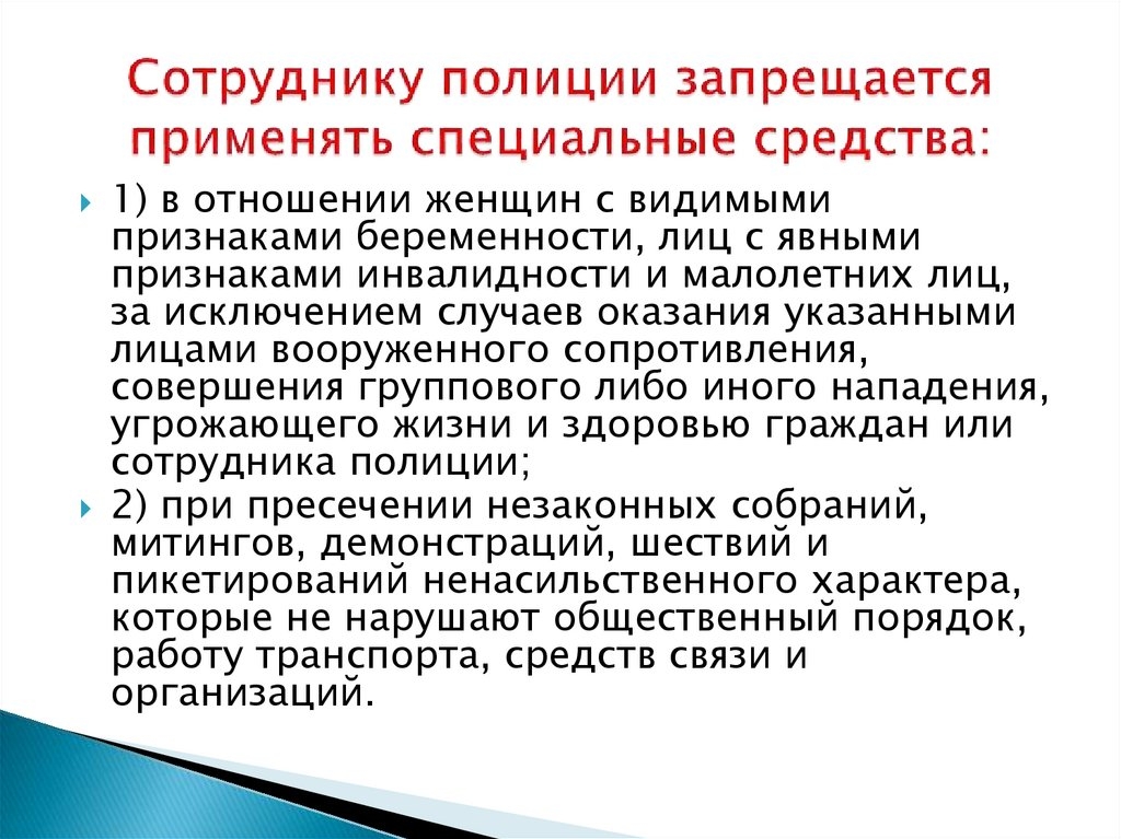 Ст 131 упк рф